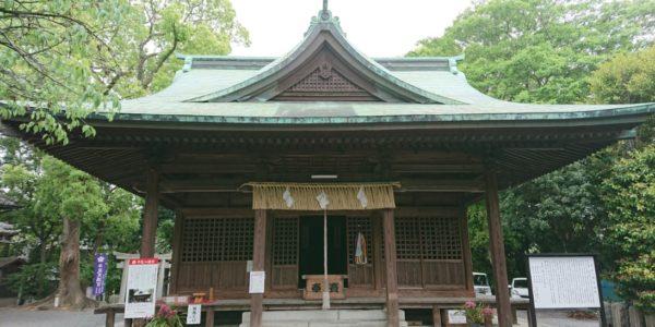 平尾八幡宮へ参拝