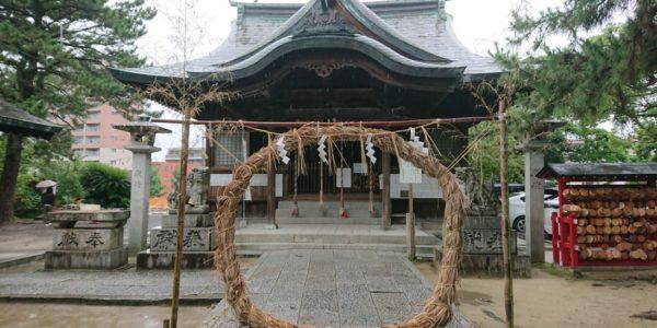 黒殿神社がないっ!