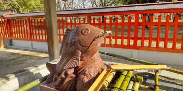 十日恵比寿神社へ参拝